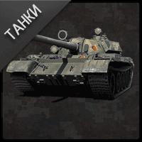 Заказать карупку с ворд оф танкс с 5000 золота все прем танки world of tanks список и цены 2017 купить